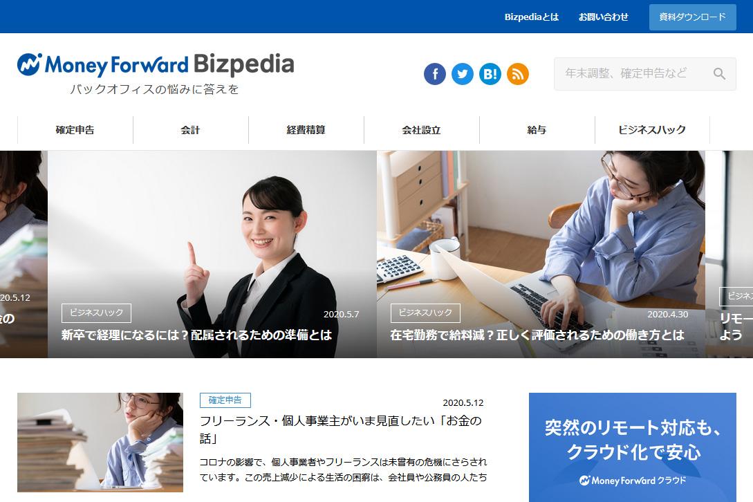 Bizpedia