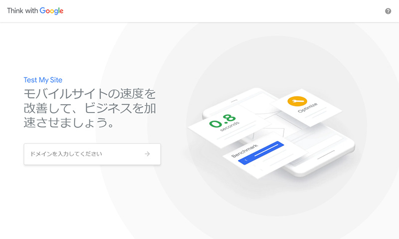 Test My Site
