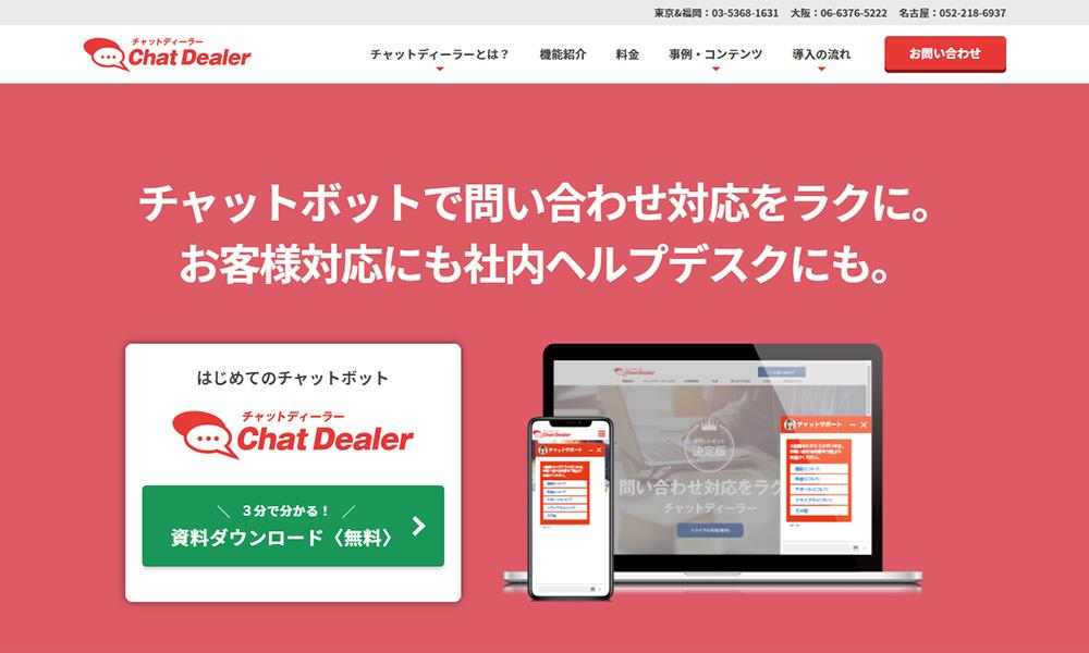 Chat Dealer