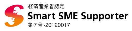 情報処理支援機関(スマートSMEサポーター)の認定ゴロ